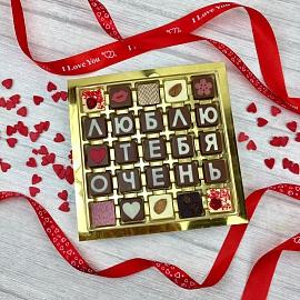 e9d0330c16fb Купить оригинальный подарок на день рождения любимому, подруге, маме,  мужчине, женщине и бабушке | Интернет-магазин шоколада Shoko-box